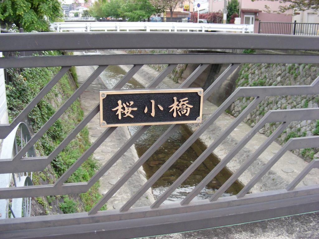 天神川 128
