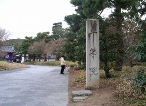 宇治、南京町 019