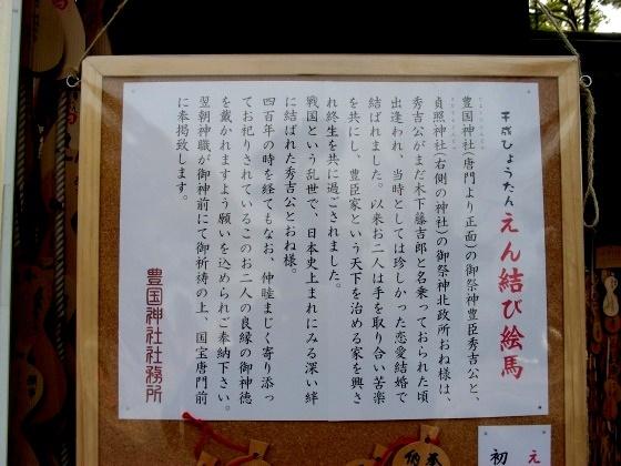 豊国 092