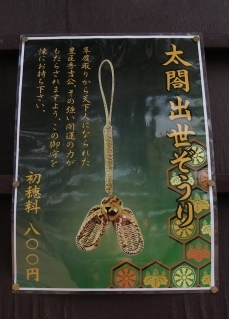 豊国 103