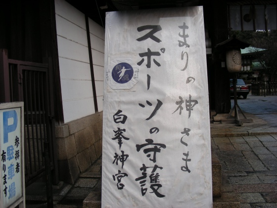 豊国 198