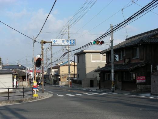 月読、京田辺 136