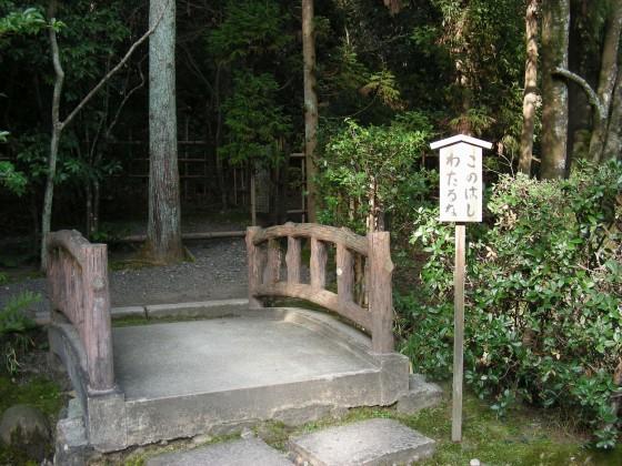 月読、京田辺 185