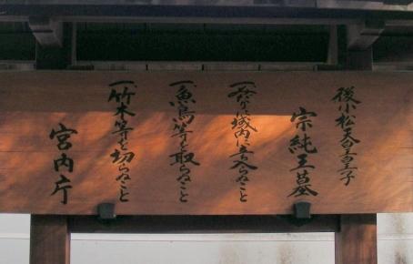 月読、京田辺 152