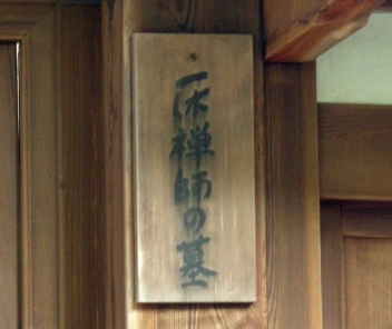 月読、京田辺 153