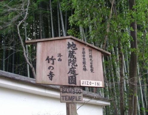 月読、京田辺 084