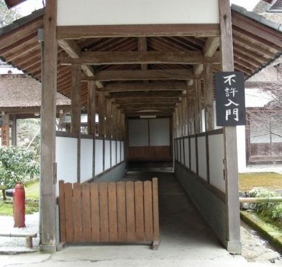 永源寺 072