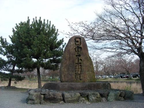 嵐山桜2009 007
