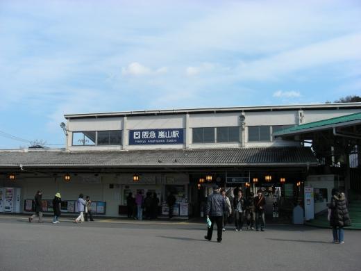 嵐山桜2009 002