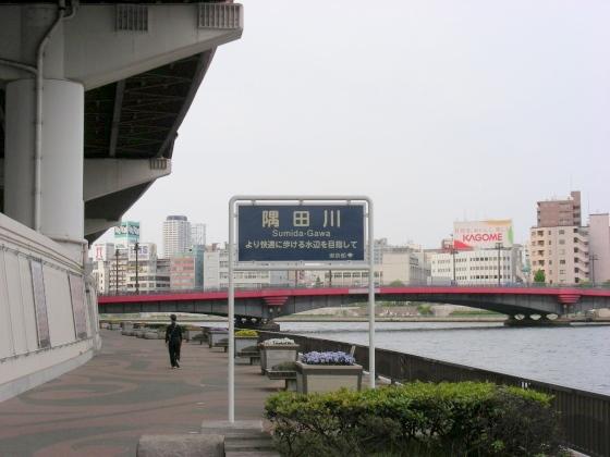 東京2009 117