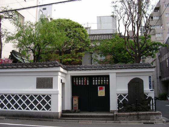 東京2009 132
