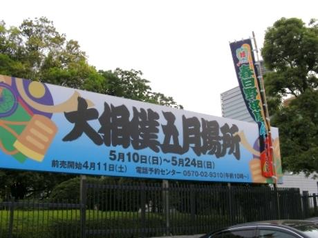 東京2009 088