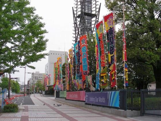 東京2009 090