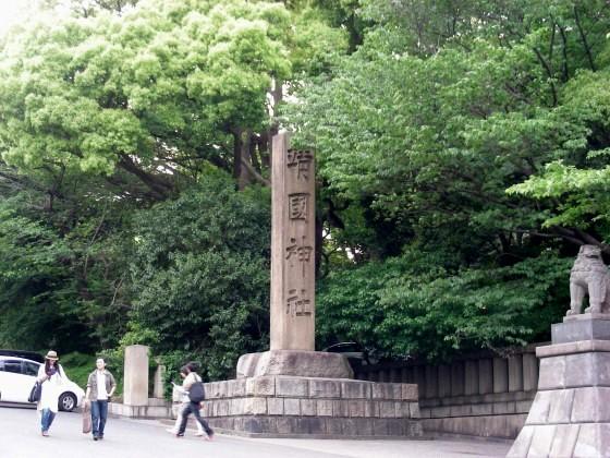 東京2009 019