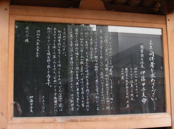 東京2009 036