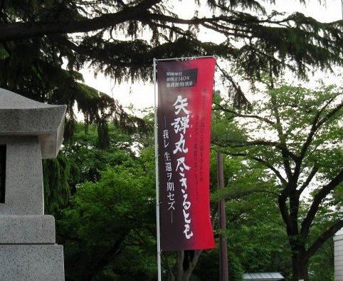 東京2009 042