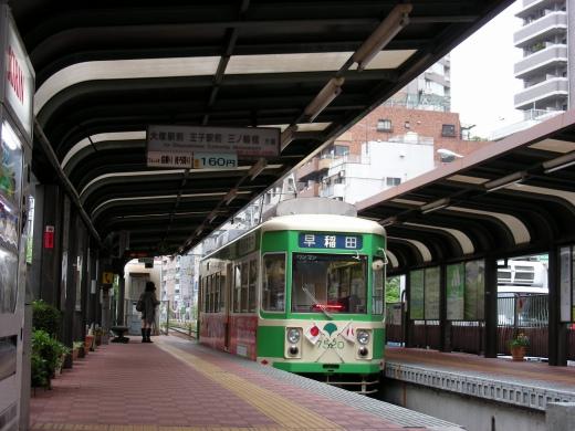 東京2009 327