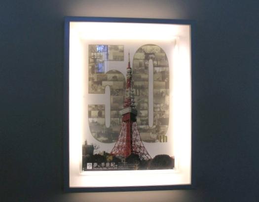 東京2009 417