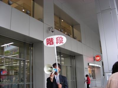 東京2009 400