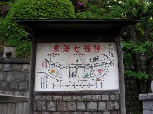 東京2009 229
