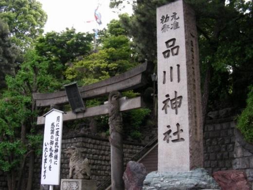 東京2009 201