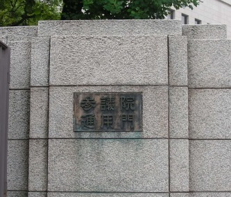 東京6月 096