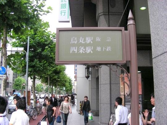 琵琶湖祇園準備 085