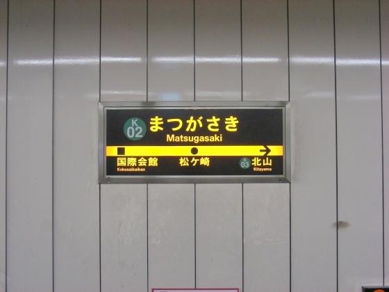 DSCN0209.jpg