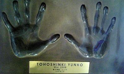 yunho 0804