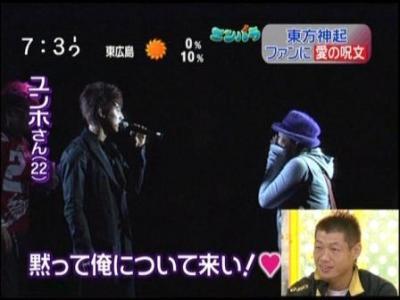 zoom_yuno.jpg