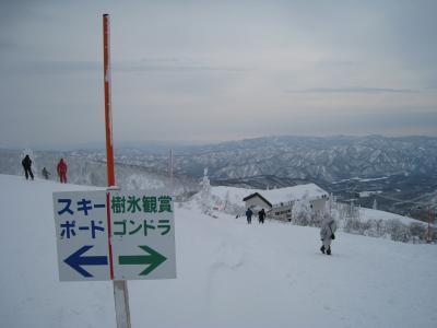 2.山頂駅から更に上へ