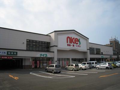 ナイス土崎店③