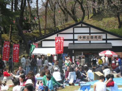 千秋公園売店①