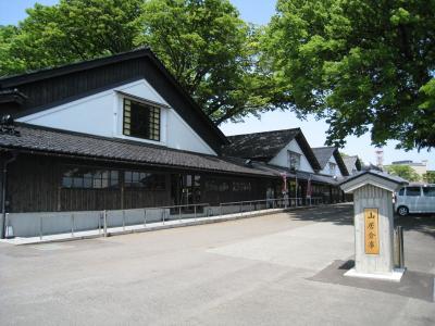 山居倉庫(さんきょそうこ)