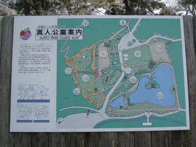 真人公園1