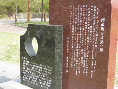 真人公園4