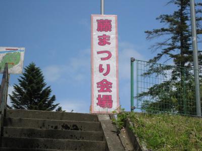 千年公園1