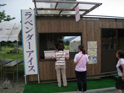 千畑ラベンダー園05