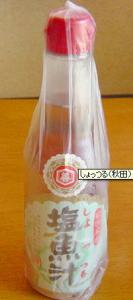 仙葉の塩魚汁
