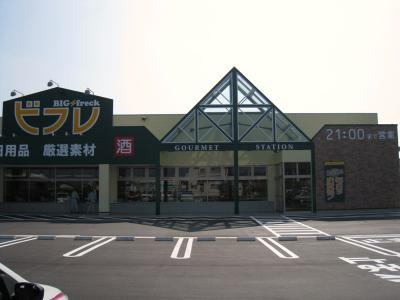 ビフレ花巻店様②