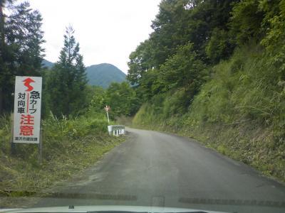 大滝への道4