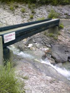 大滝への道3