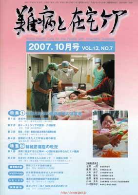 2007-10.jpg