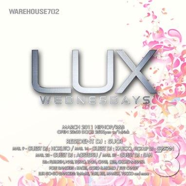 lux2011mar.jpg