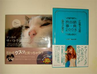 book0812230154.jpg