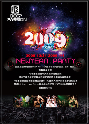 countdownflyer081222502.jpg