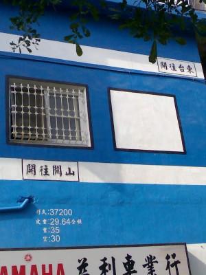 屋子也弄成火車風格