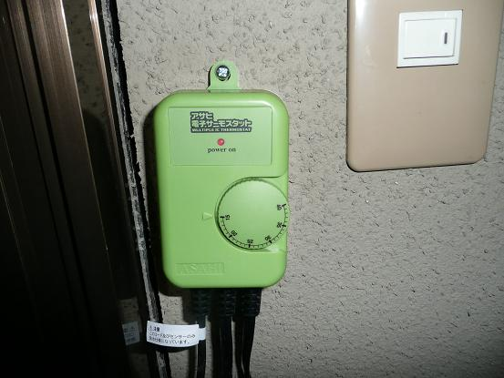 保温器取り付け 09,3,4 016