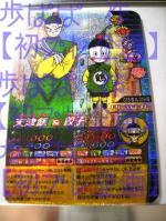 51_convert_20080906170719.jpg
