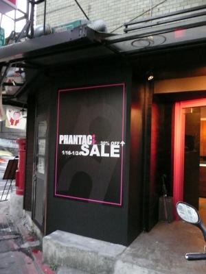 PHANTACi SALE中
